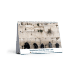Calendar 2020: Inspiration from the Holy Land 2
